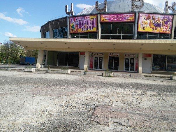 Площу перед цирком розпочнуть реконструювати у червні місяці (ФОТО) (фото) - фото 1