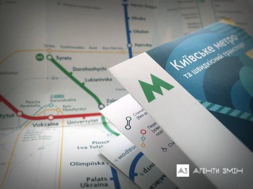 В метро Киева будут раздавать бесплатные схемы транспорта (ФОТО), фото-1