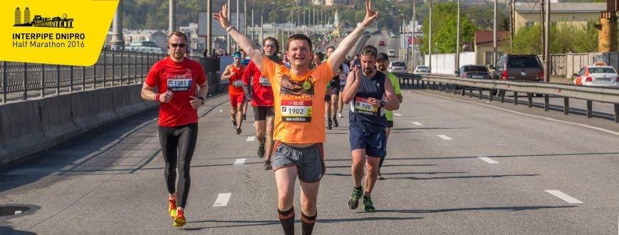 INTERPIPE Dnipro Half Marathon