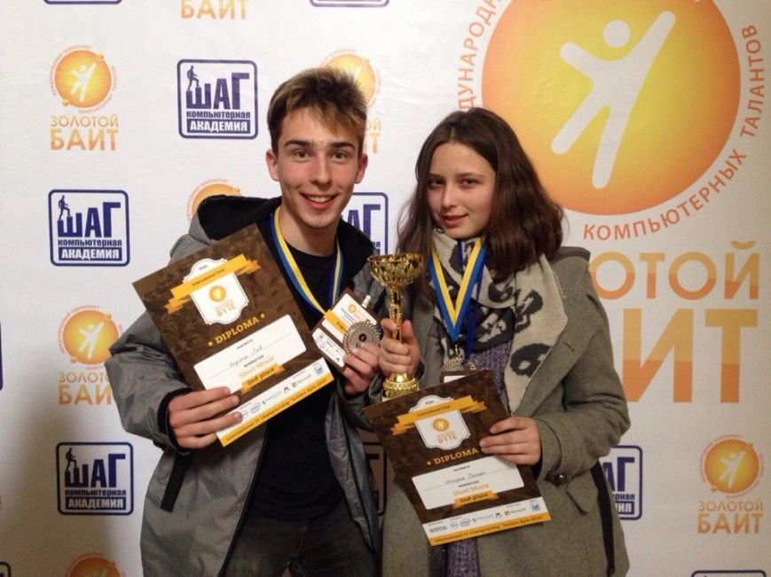 Команда з Рівного в числі переможців Міжнародного ІТ-Чемпіонату (фото) - фото 2