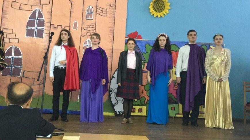 As You Like It: В Криворожском педуниверситете театр Шекспира звучал на языке оригинала (ФОТО) (фото) - фото 1