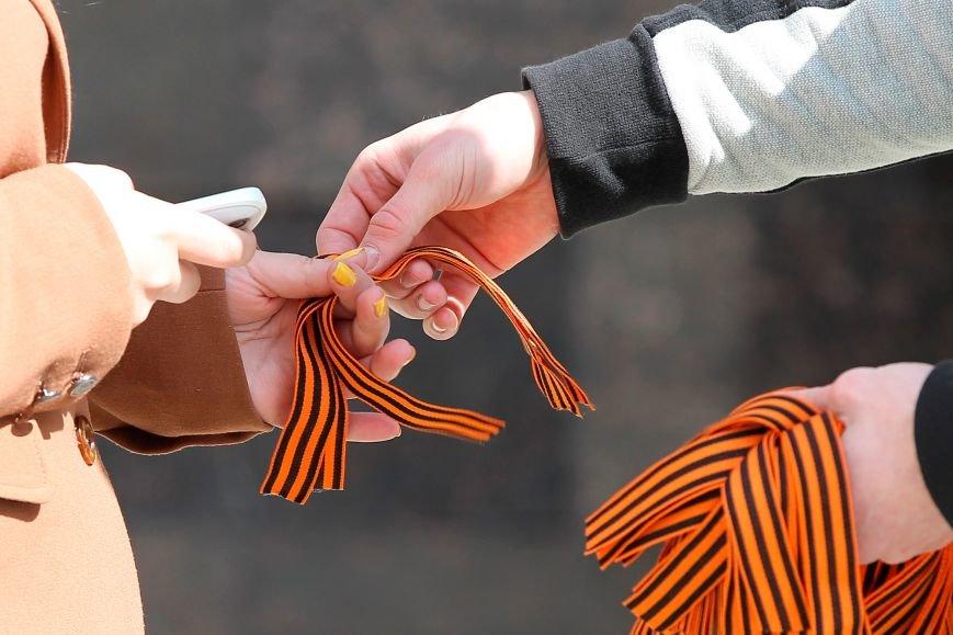 Балаковцы смогут получить Георгиевские ленты бесплатно (фото) - фото 1