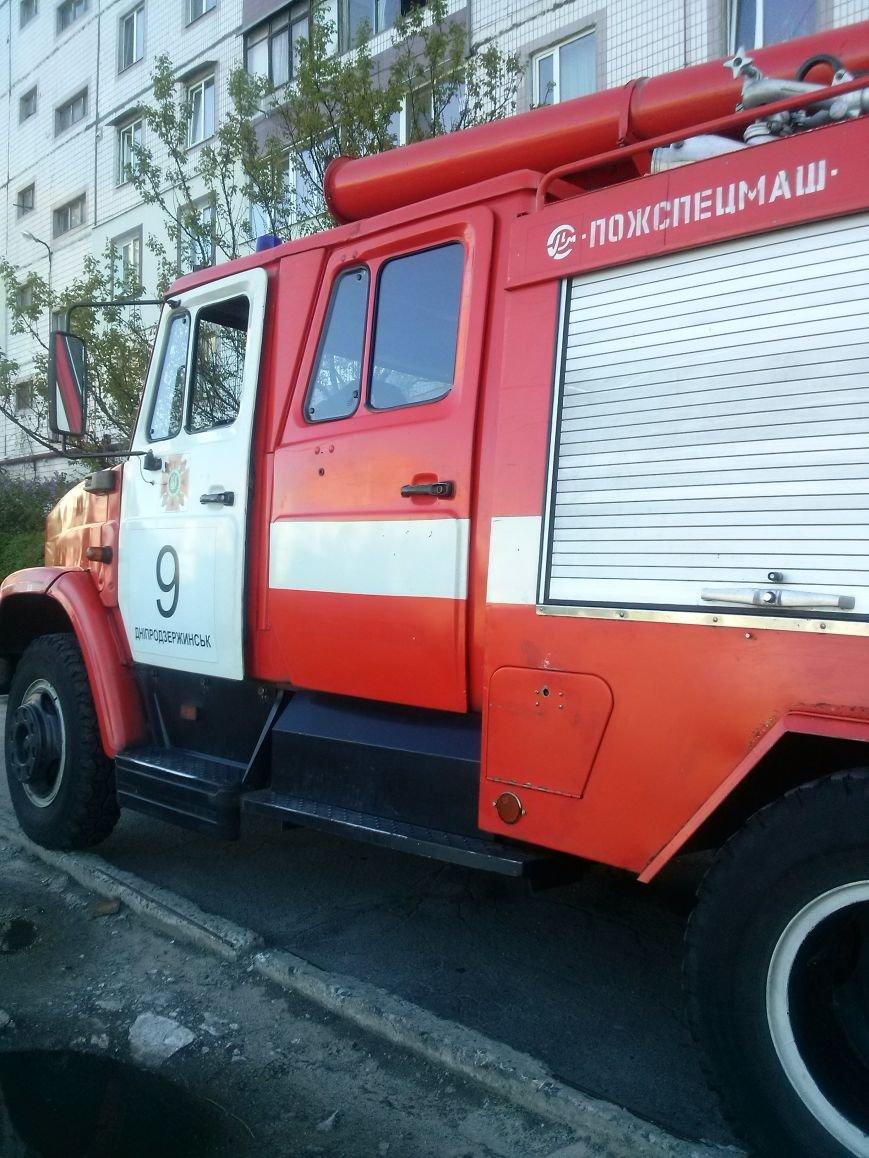 В Днепродзержинске тушили пожар по проспекту Металлургов (фото) - фото 3