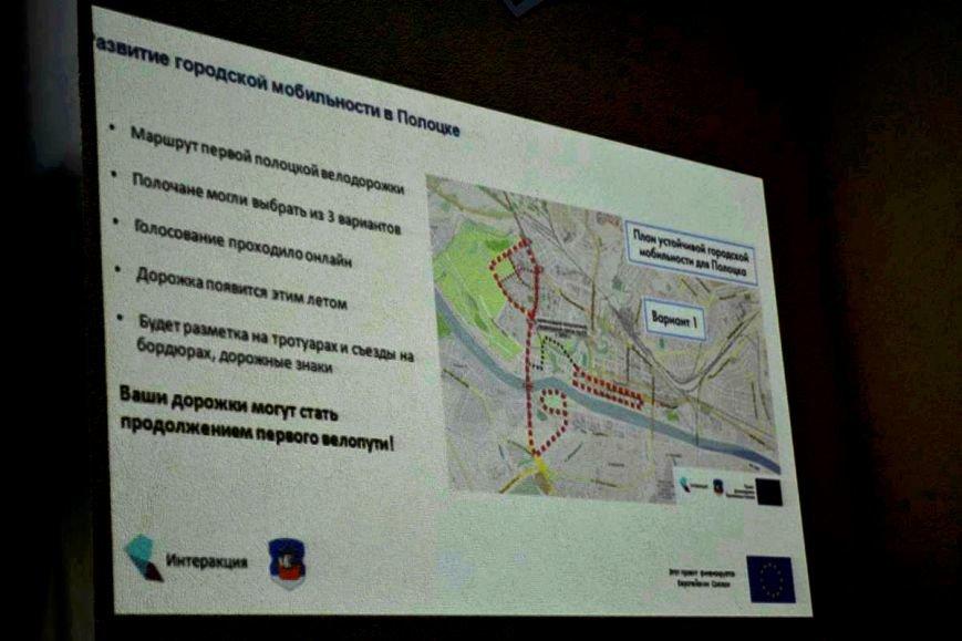 «Выбирай свой путь». В Полоцке подвели итоги конкурса на лучшую велодорожку, фото-6