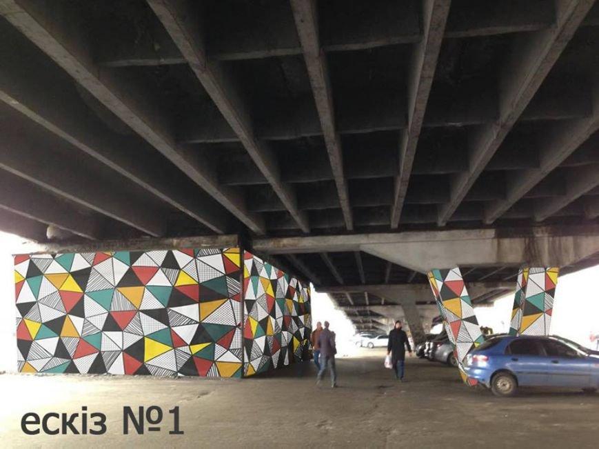 В мае на Шулявке разрисуют опоры моста (фото) - фото 1
