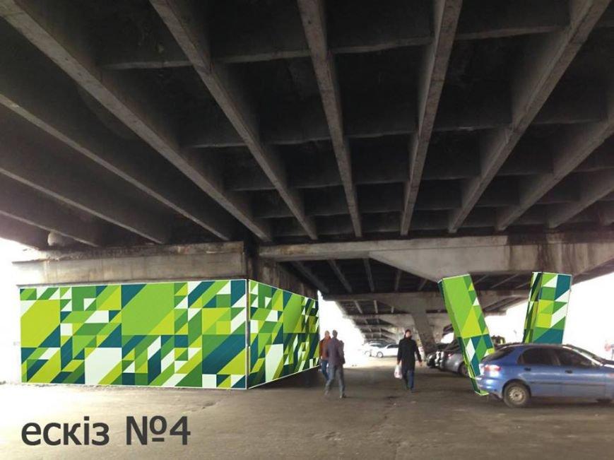 В мае на Шулявке разрисуют опоры моста (фото) - фото 4