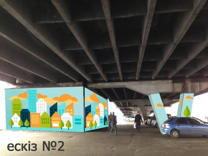 В мае на Шулявке разрисуют опоры моста (фото) - фото 2