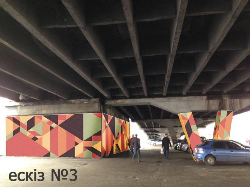 В мае на Шулявке разрисуют опоры моста (фото) - фото 3