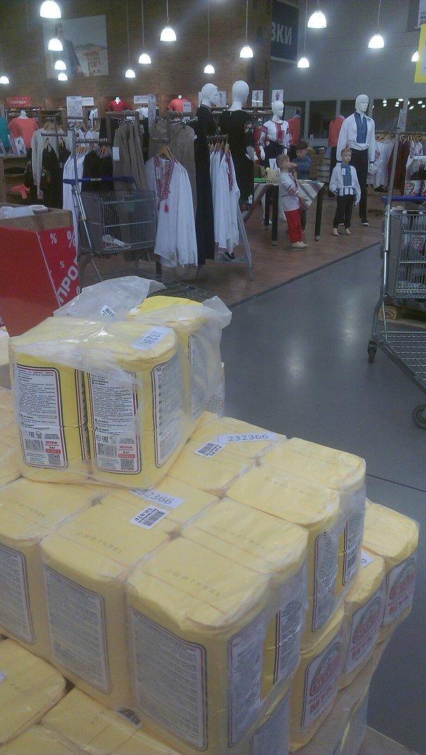 46cda29329b19978a0e2d0b6e440122e В одесском супермаркете продают по дешевке муку из Сибири