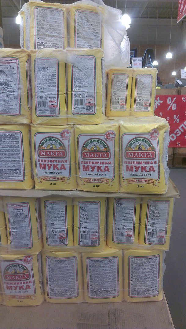 В одесском супермаркете продают по дешевке муку из Сибири (ФОТО) (фото) - фото 1