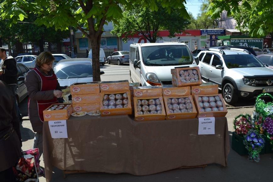 Сколько стоит пасхальная корзина в Кривом Роге (ФОТО), фото-4