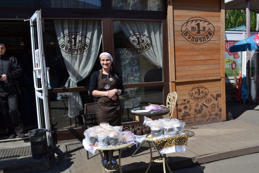 Сколько стоит пасхальная корзина в Кривом Роге (ФОТО), фото-1