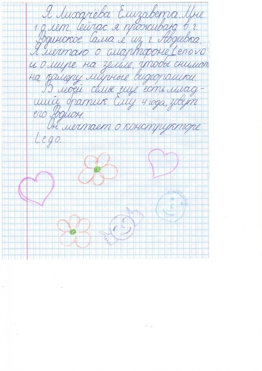 Лихачова