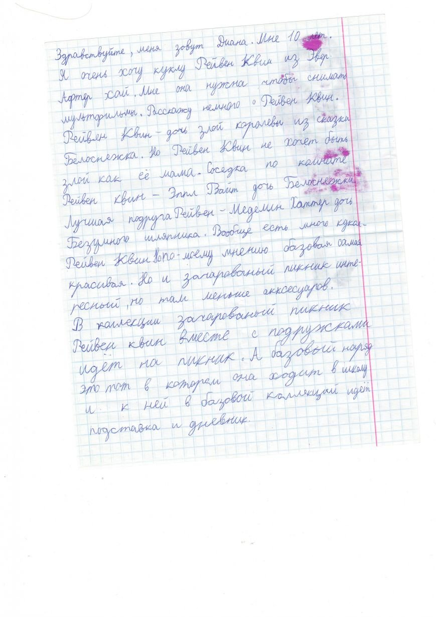 Селютина 3