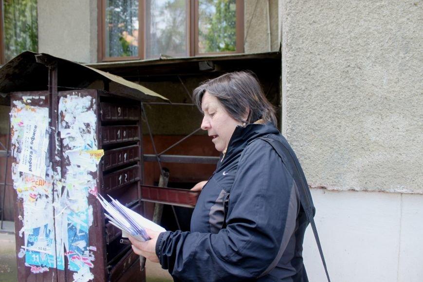 Професія «Ужгородець»: листоноша Анна Янковська, фото-3
