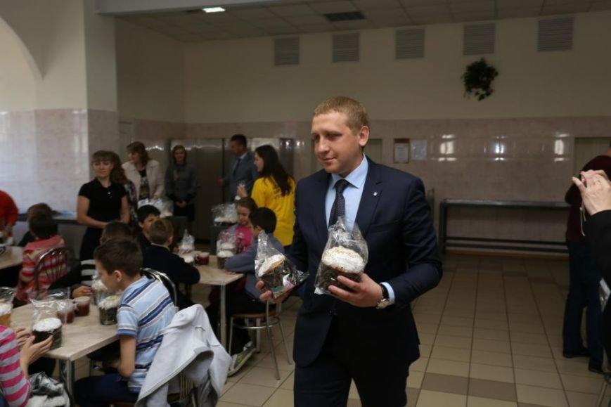 Как мэр Кременчуга воспитанников школ-интернатов с праздником Пасхи поздравлял (ФОТО), фото-6