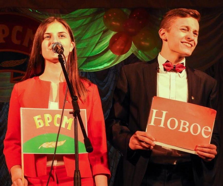 «Лидер — новое поколение!» В Витебске соревновались активисты молодежного движения, фото-5
