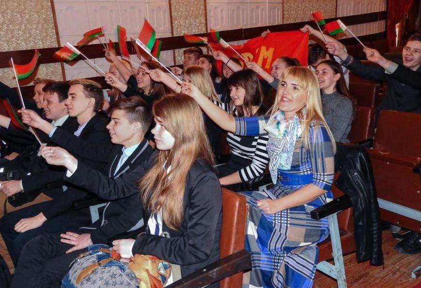«Лидер — новое поколение!» В Витебске соревновались активисты молодежного движения, фото-2