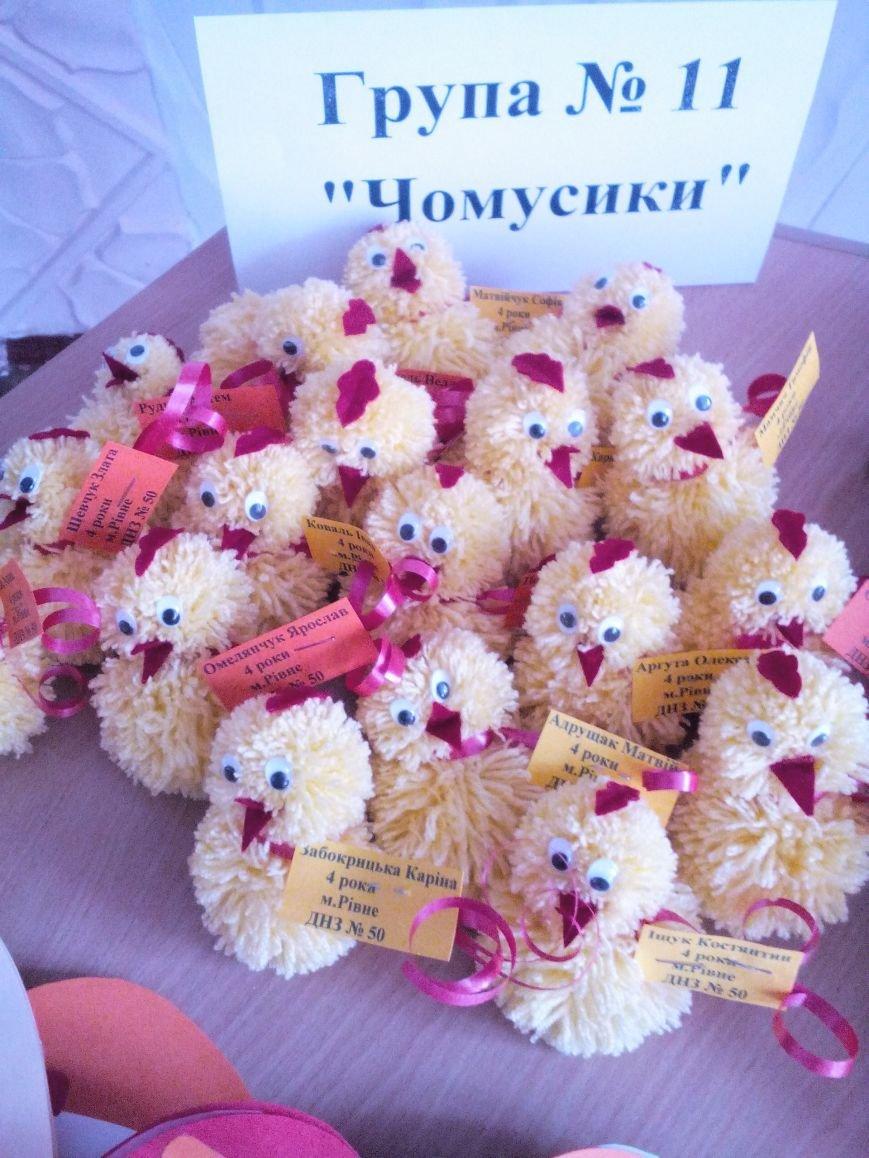 Рівненські дітлахи готували подарунки солдатам до Великодня, фото-2