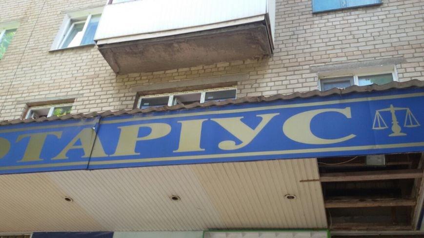 Жить по-людски: активисты  Кривого Рога  демонтировали вывеску, незаконно установленную перед окнами квартиры (ФОТО), фото-24