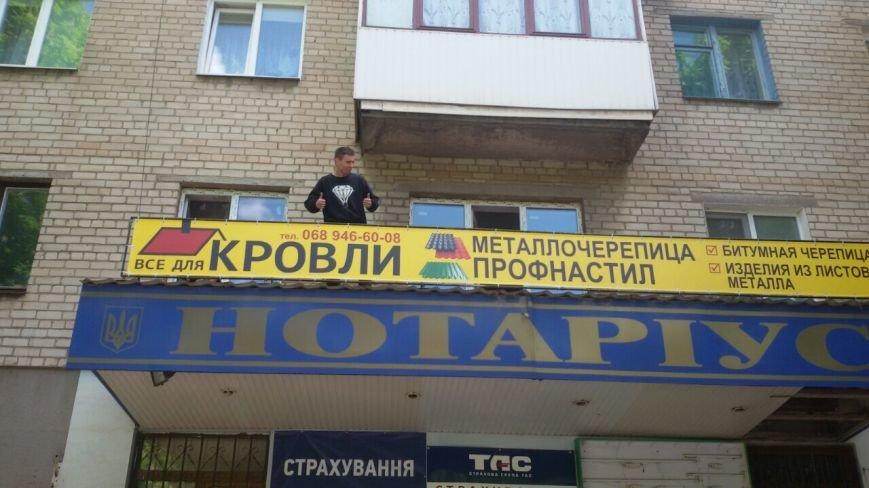 Жить по-людски: активисты  Кривого Рога  демонтировали вывеску, незаконно установленную перед окнами квартиры (ФОТО), фото-5
