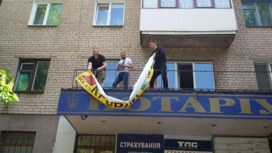 Жить по-людски: активисты  Кривого Рога  демонтировали вывеску, незаконно установленную перед окнами квартиры (ФОТО), фото-9