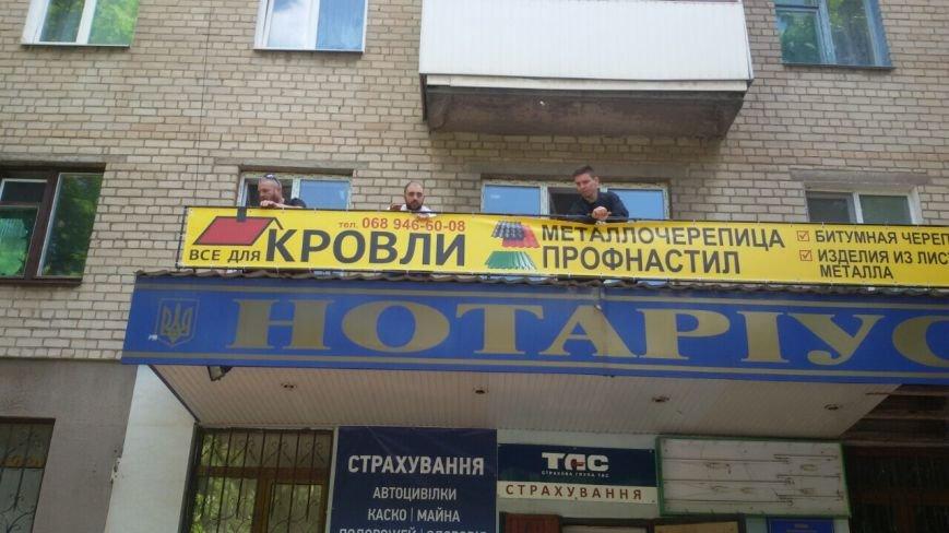 Жить по-людски: активисты  Кривого Рога  демонтировали вывеску, незаконно установленную перед окнами квартиры (ФОТО), фото-7