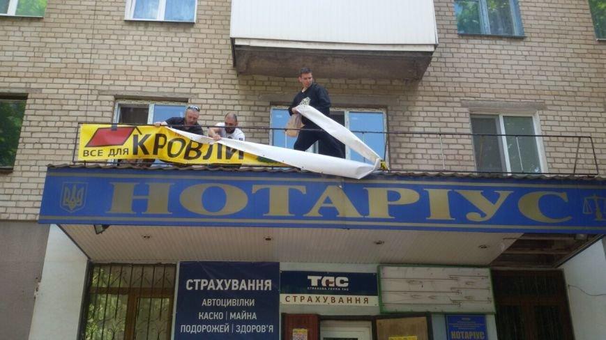 Жить по-людски: активисты  Кривого Рога  демонтировали вывеску, незаконно установленную перед окнами квартиры (ФОТО), фото-8