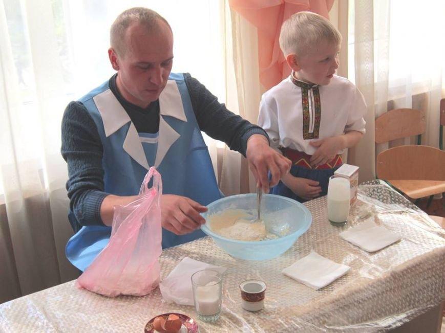 """У дитячому садочку №15 визначали """"Супер татуся"""" (ФОТО), фото-6"""