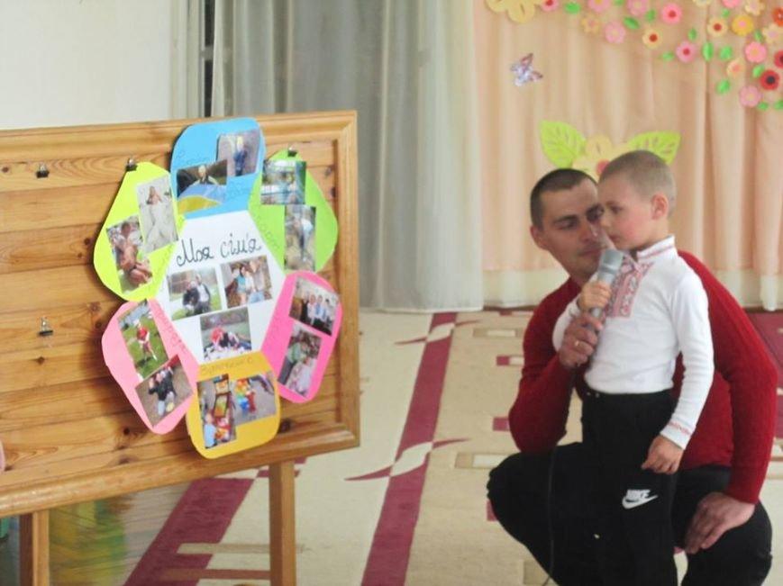 """У дитячому садочку №15 визначали """"Супер татуся"""" (ФОТО), фото-3"""