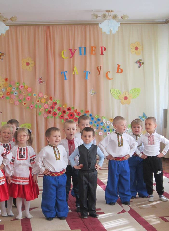 """У дитячому садочку №15 визначали """"Супер татуся"""" (ФОТО), фото-2"""