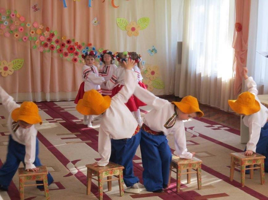 """У дитячому садочку №15 визначали """"Супер татуся"""" (ФОТО), фото-7"""