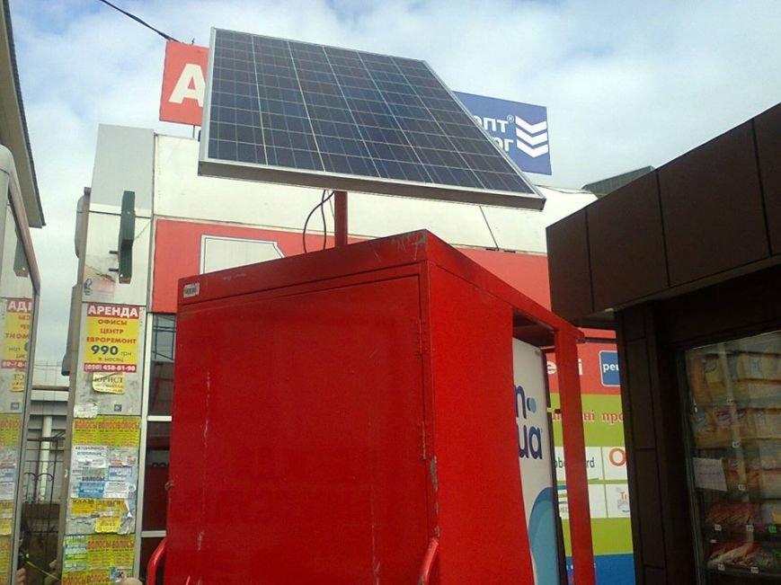 В Днепропетровске появился киоск на солнечных батареях, фото-1