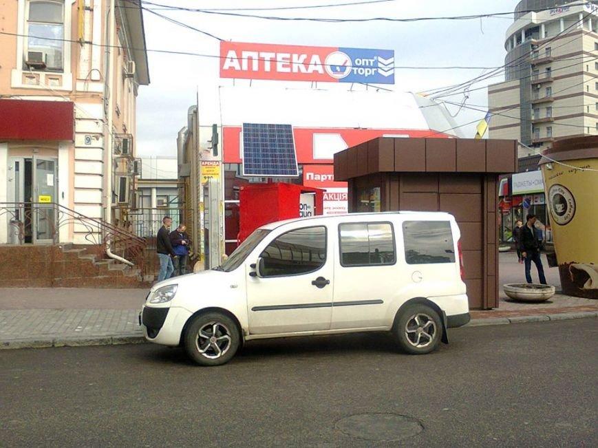В Днепропетровске появился киоск на солнечных батареях, фото-2