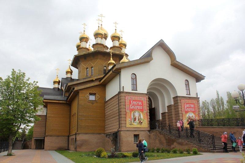 Белгородцы готовятся к Светлому Христову Воскресению, фото-9