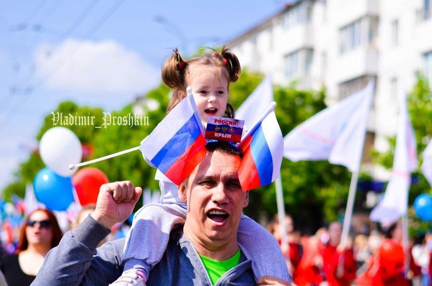 Как празднуют 1 мая в Крыму и мире (ФОТО), фото-10