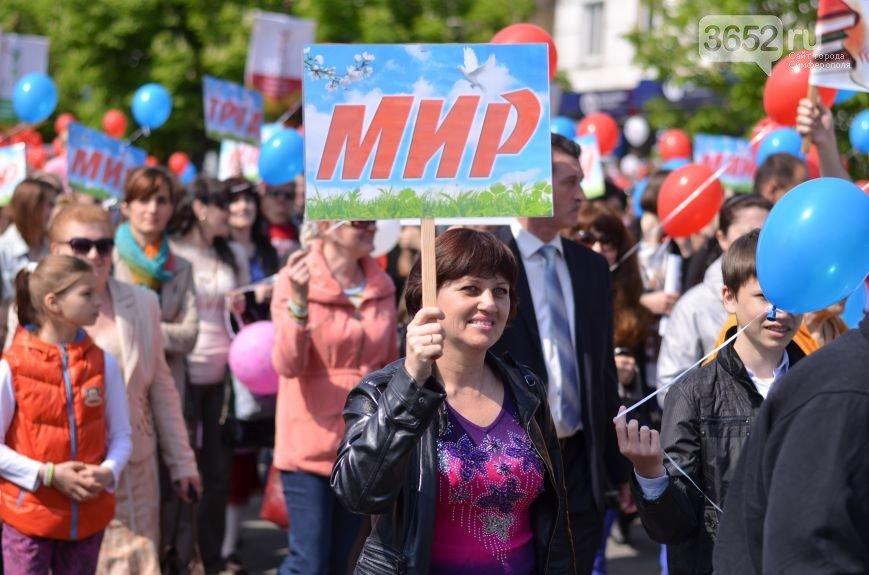 Как празднуют 1 мая в Крыму и мире (ФОТО), фото-2