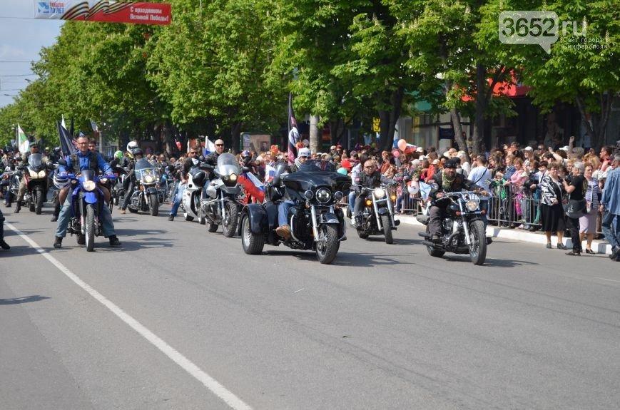 Как празднуют 1 мая в Крыму и мире (ФОТО), фото-13