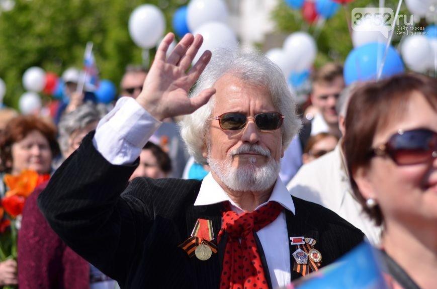 Как празднуют 1 мая в Крыму и мире (ФОТО), фото-7