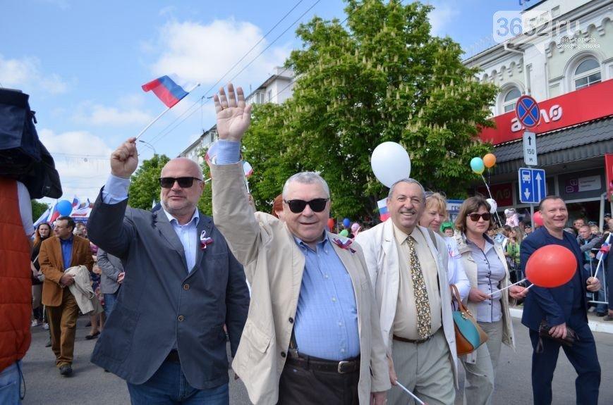 Как празднуют 1 мая в Крыму и мире (ФОТО), фото-3