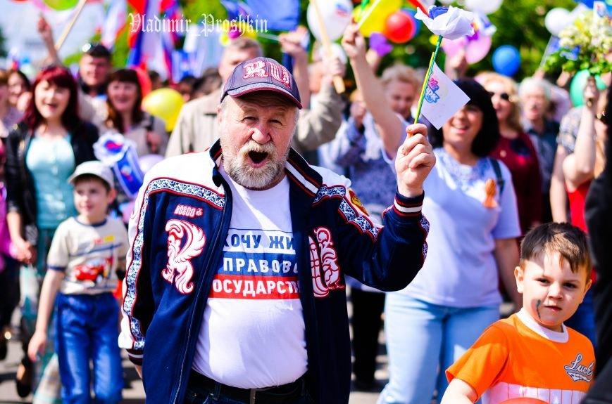 Как празднуют 1 мая в Крыму и мире (ФОТО), фото-11