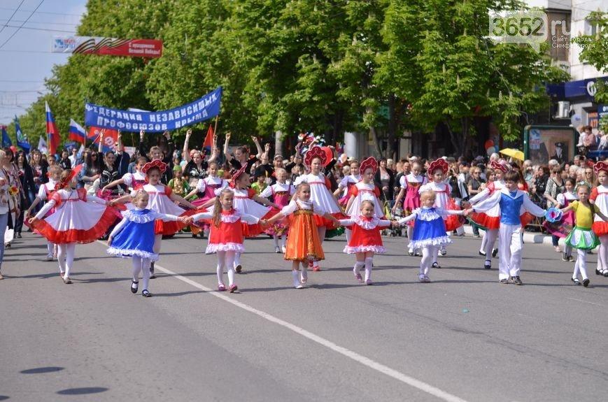 Как празднуют 1 мая в Крыму и мире (ФОТО), фото-8