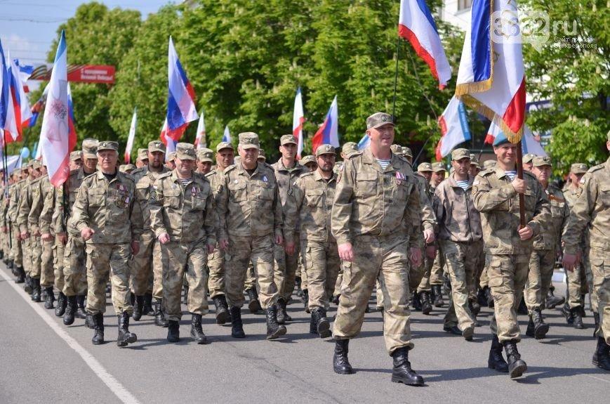 Как празднуют 1 мая в Крыму и мире (ФОТО), фото-5