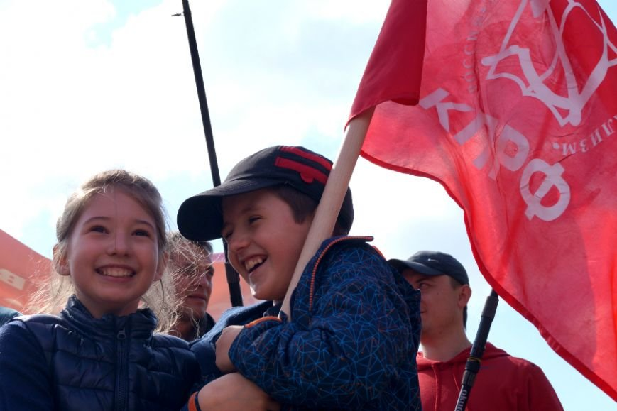 Белгородские коммунисты отпраздновали Первомай демонстрацией, фото-2
