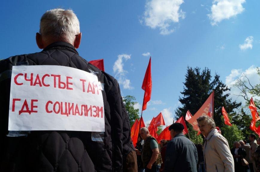 Белгородские коммунисты отпраздновали Первомай демонстрацией, фото-3