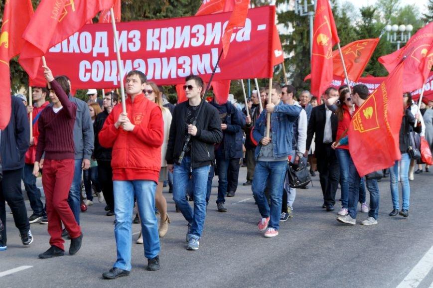 Белгородские коммунисты отпраздновали Первомай демонстрацией, фото-6