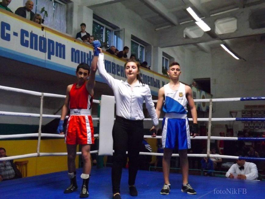 Херсонскі боксери перед Великоднем привезли 9 нагород (Фото), фото-2