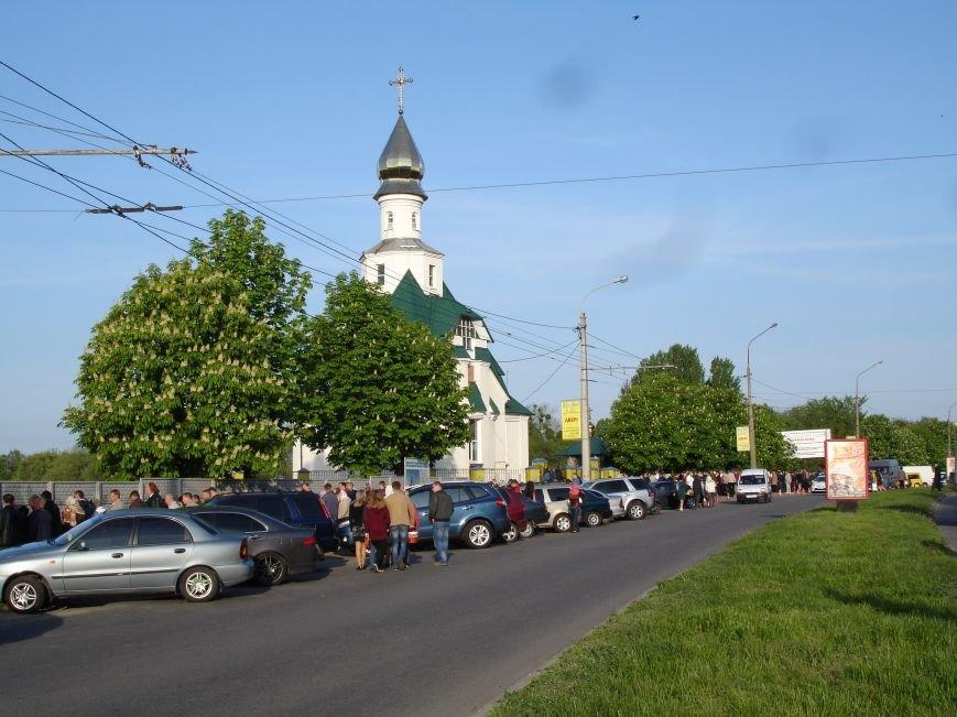 Великодні рекорди Білої Церкви (фото), фото-1