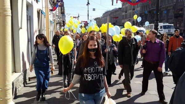 У Петербурзі пройшов мітинг на підтримку України (фото), фото-1