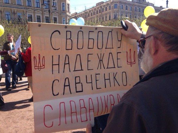 У Петербурзі пройшов мітинг на підтримку України (фото), фото-5